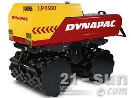 戴纳派克LP8500双钢轮压路机