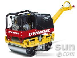 戴纳派克LP6500双钢轮压路机