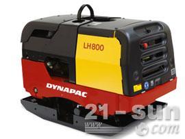 戴纳派克LH800夯实机