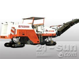 北方交通KFX2000铣刨机