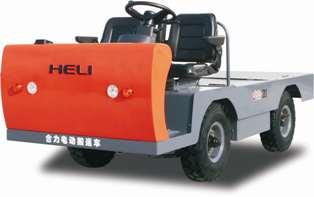 合力H2000系列1-5吨直流电动搬运车