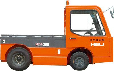 合力8-25吨交流电动牵引车