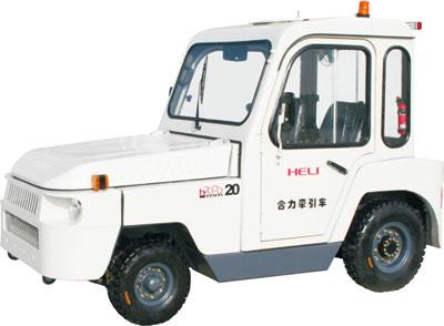 合力H2000系列2.0-3.0吨内燃牵引车
