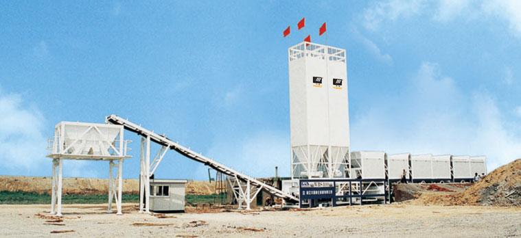 道胜WBS500C稳定土厂拌设备