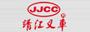 靖江(JJCC)