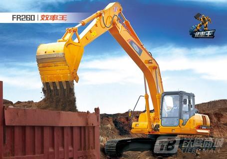 福田雷沃fr260挖掘机(效率王)图片