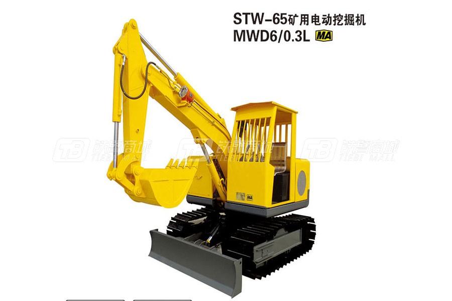华鑫重工STW-65矿用电动挖掘机