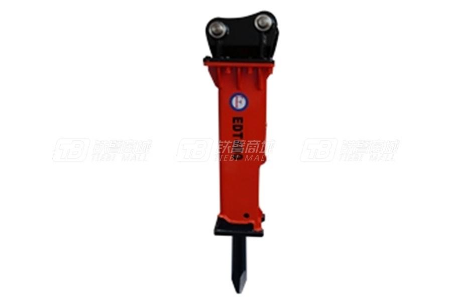 艾迪EDT400静音型破碎锤   轻型破碎锤