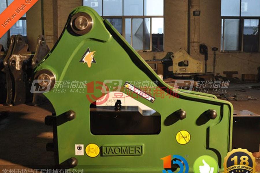 矫马JM750S三角形破碎锤