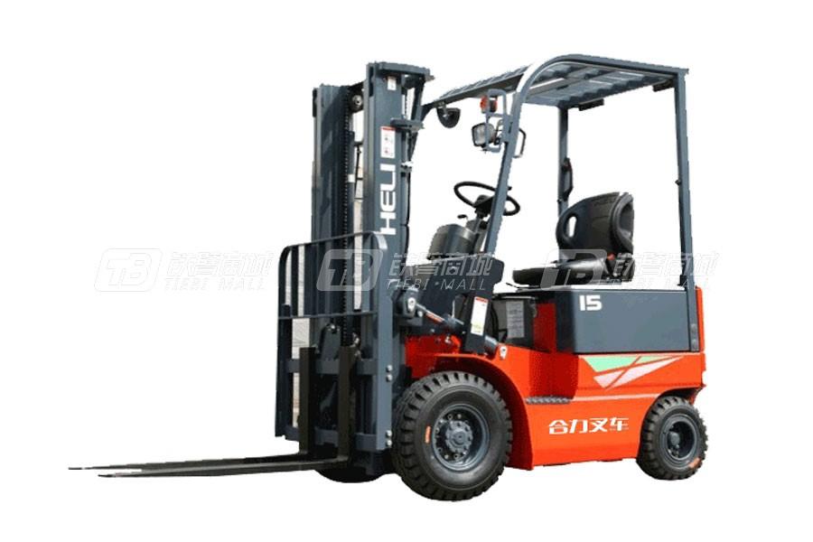 合力CPD15H3系列1.5吨蓄电池平衡重式叉车