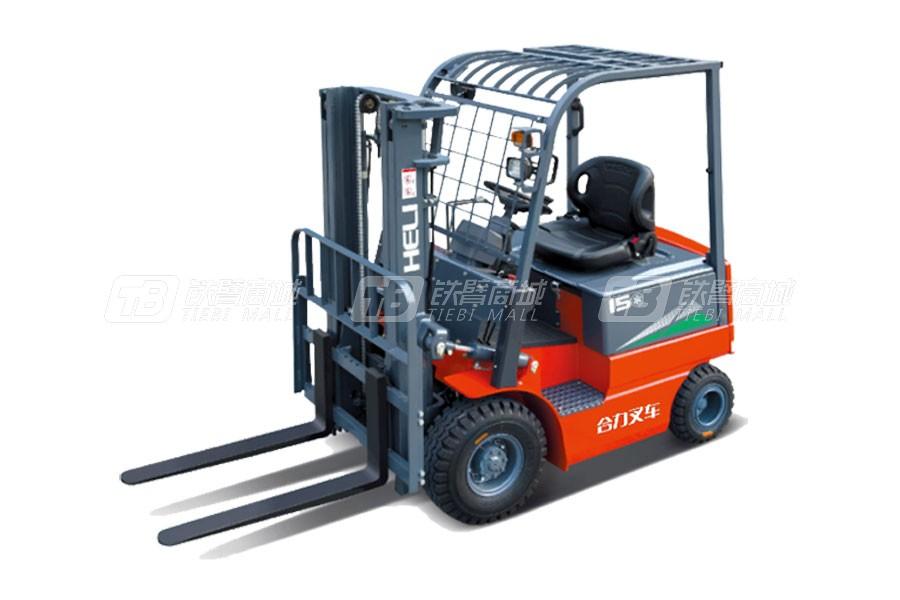 合力CPD20H3系列2t蓄电池平衡重式冷库专用叉车