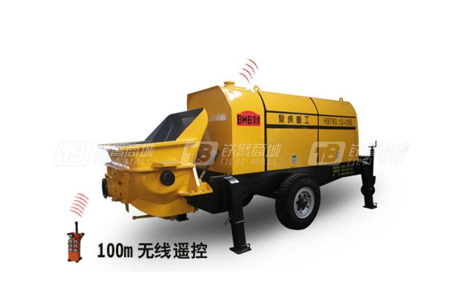 泵虎HBT60.13-75S拖泵