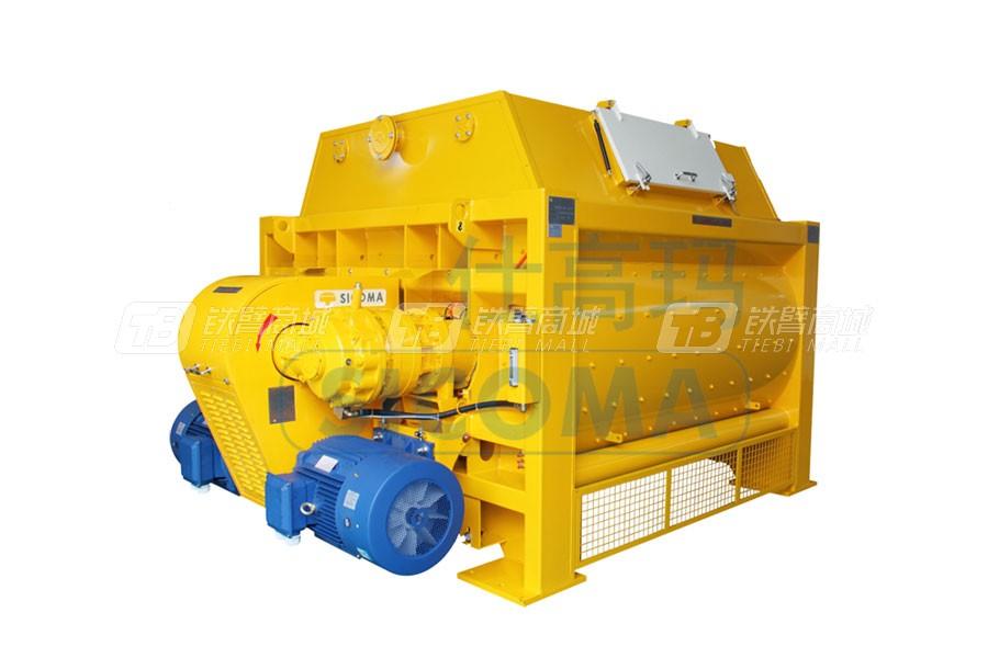 仕高玛MAO6000/4000双卧轴商品混凝土搅拌机