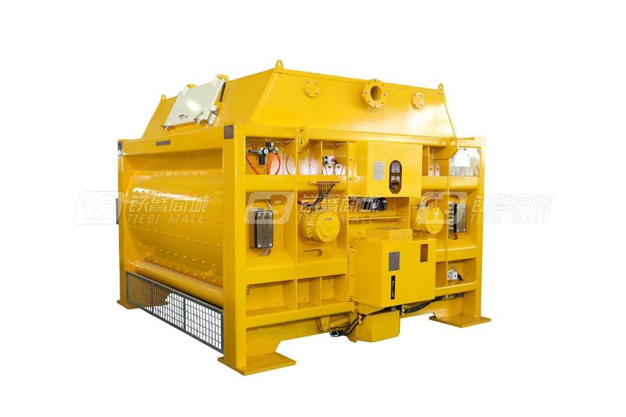 仕高玛MAW6750/4500水工专用双卧轴混凝土搅拌机