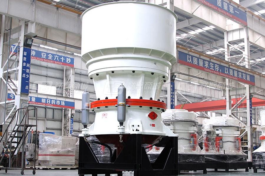 红星SC(S)系列单缸液压圆锥破碎机