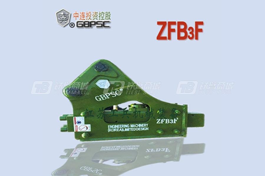 连云港工兵GBPSCZFB3F三角型破碎锤