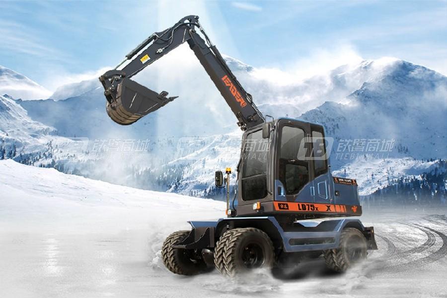 雷道LD75X轮式挖掘机