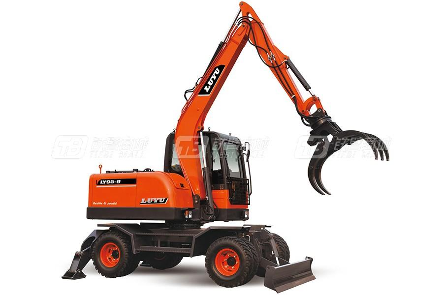 鲁宇LY95-9特种挖掘机