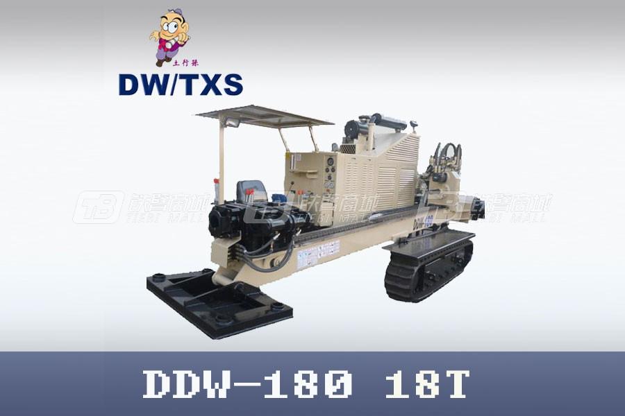 德威土行孙DDW-180水平定向钻