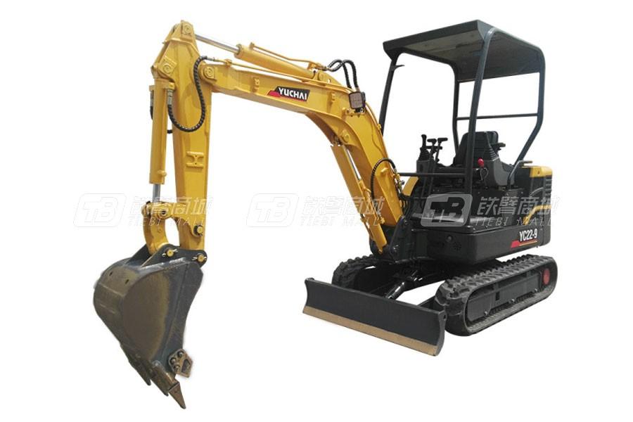 玉柴YC22-9履带挖掘机