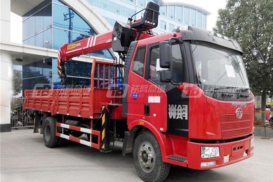 程力专汽XZJ5041JSQL5徐工7吨随车吊(三一吊机)