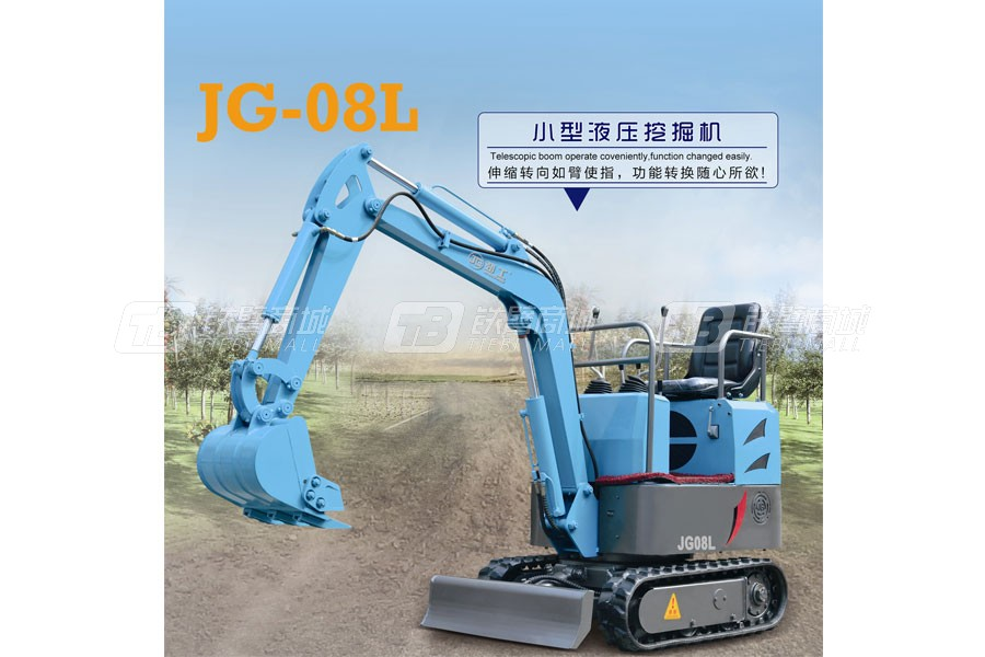 劲工JG-08L履带挖掘机