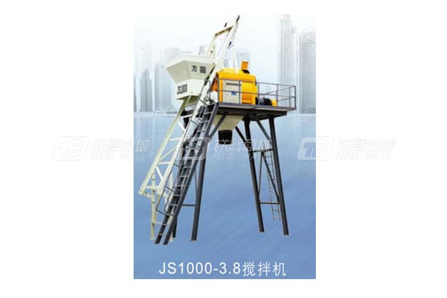 方圆JS1000-3.8米混凝土搅拌机