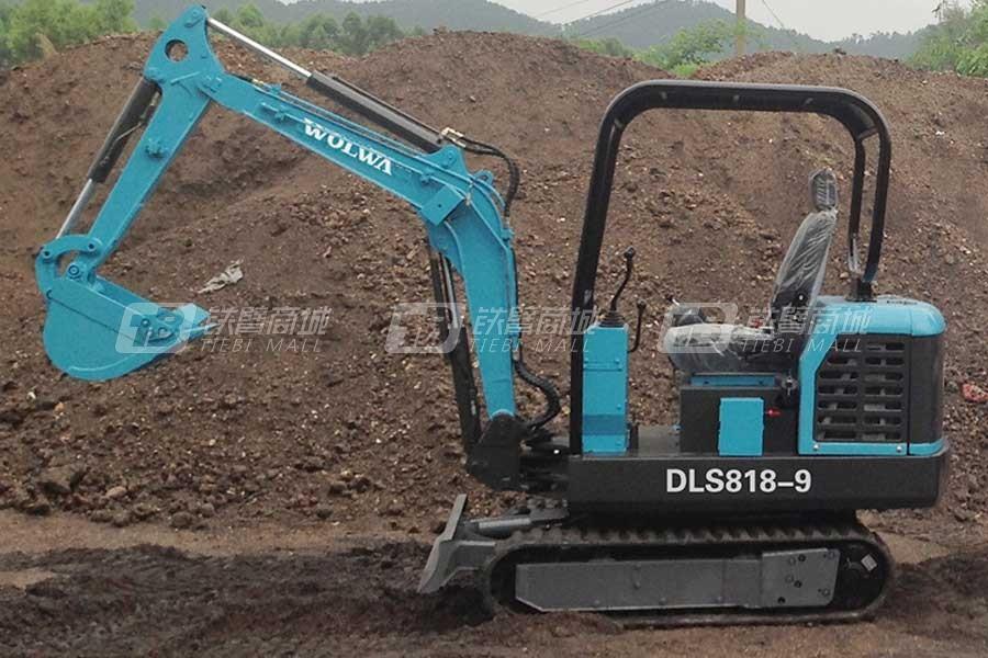 沃尔华DLS818-9农用微型挖掘机