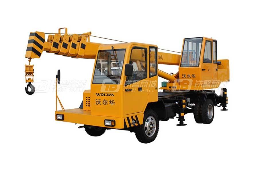 沃尔华GNQY-Z5(5吨)自制底盘汽车起重机