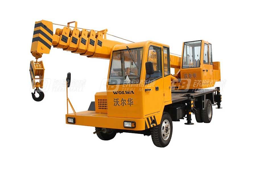 沃尔华GNQY-Z6(6吨)汽车起重机
