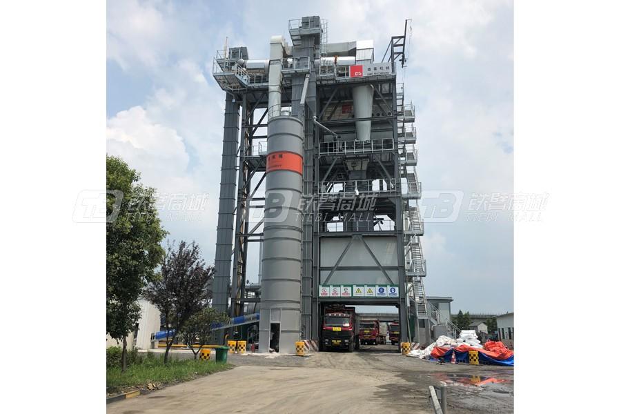 德基机械DGR4000整体式再生沥青搅拌设备