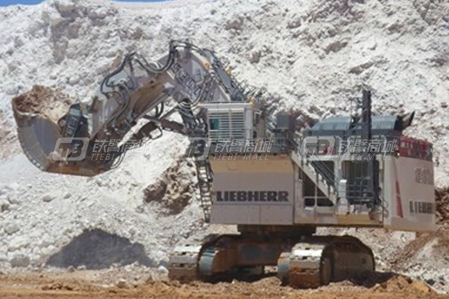 利勃海尔R 9800矿用挖掘机