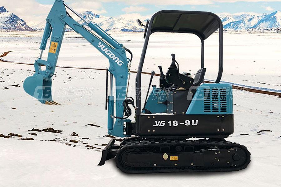 驭工YG18-9U履带式小型挖掘机