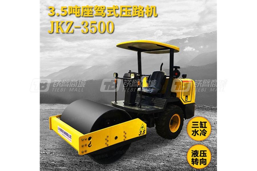 捷克机械JKZ-3500座驾式压路机