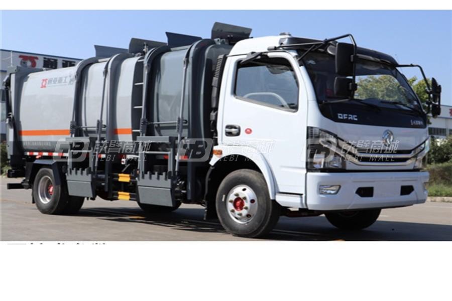 通亚汽车WTY5090ZZZD6FL自装卸式垃圾车(分类收集垃圾车)