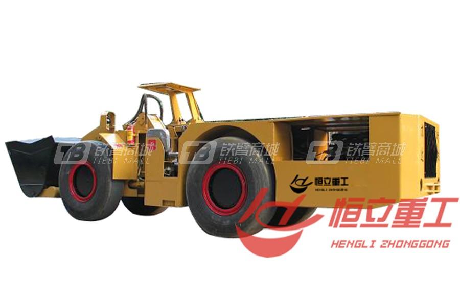 恒立重工HLWJ-3.0铲运机