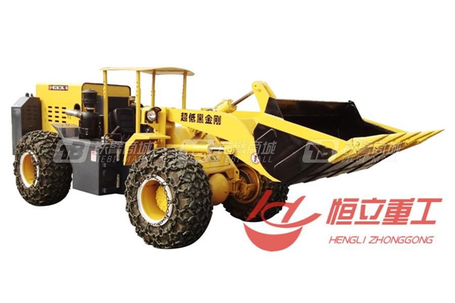 恒立重工HL926轮式装载机