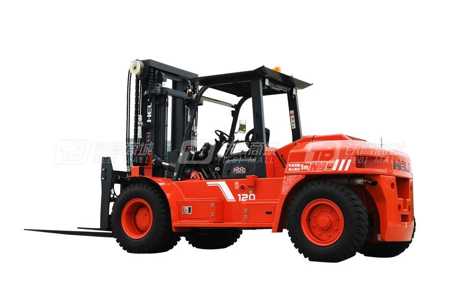 合力CPCD120-CU-06IIIH2000系列12吨轻型内燃出租叉车