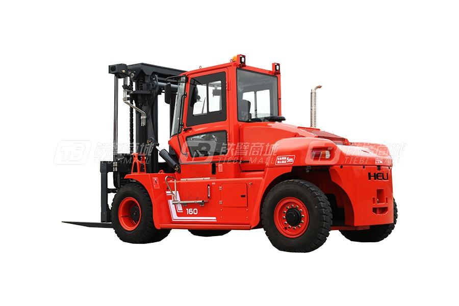 合力CPCD140-YC-09IIIGG系列14t(国产化)内燃平衡重式叉车