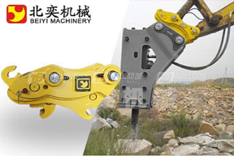 北奕机械BYK50快速连接器
