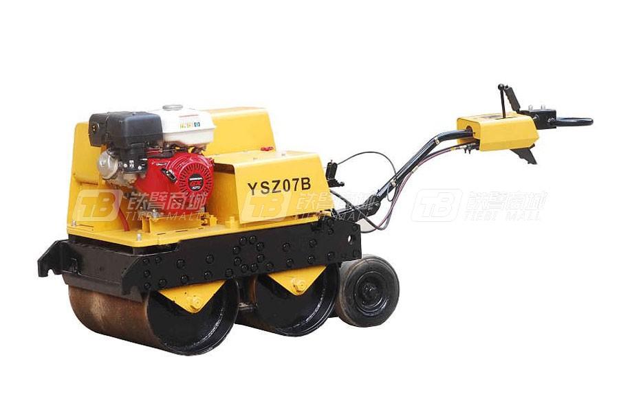 一拖洛阳YSZ07B手扶振动压路机