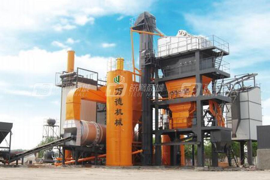 镇江万德LB3000沥青混合料搅拌设备