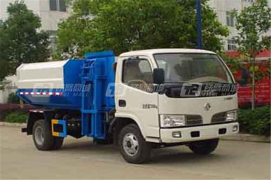 湖北东正SZD5070ZZZ5垃圾车
