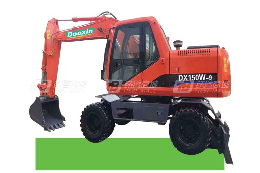 斗鑫DX 150W-9轮式挖掘机