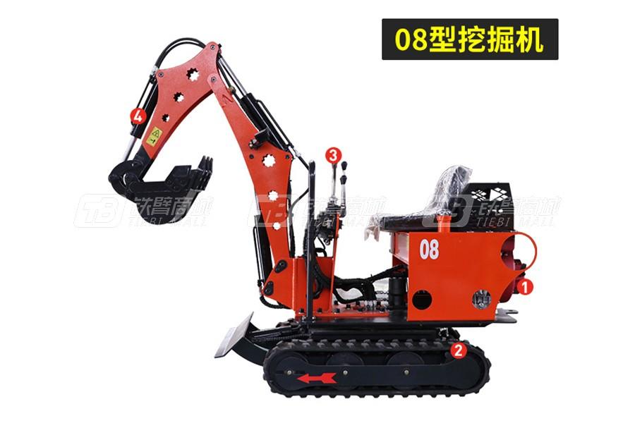 岳工YGW-08履带小型挖掘机
