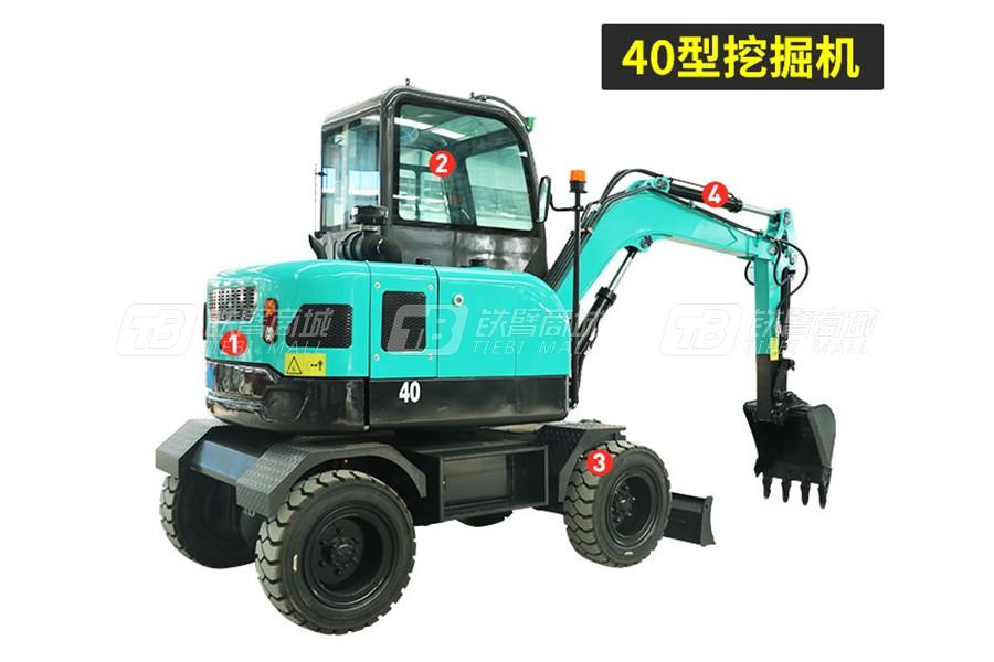 岳工40轮式小挖机轮式挖掘机