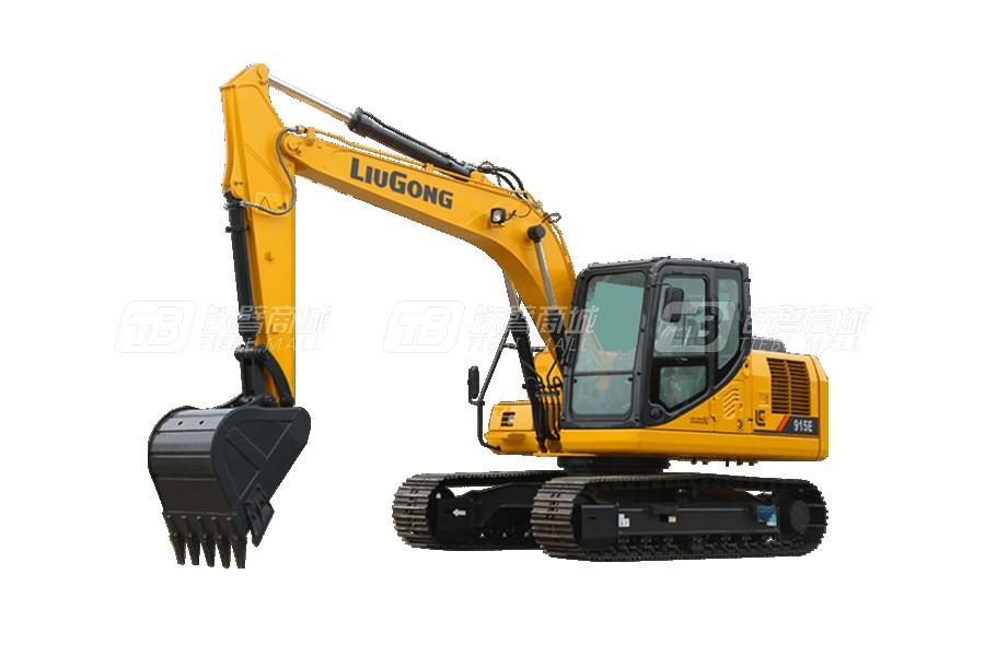 柳工915E挖掘机