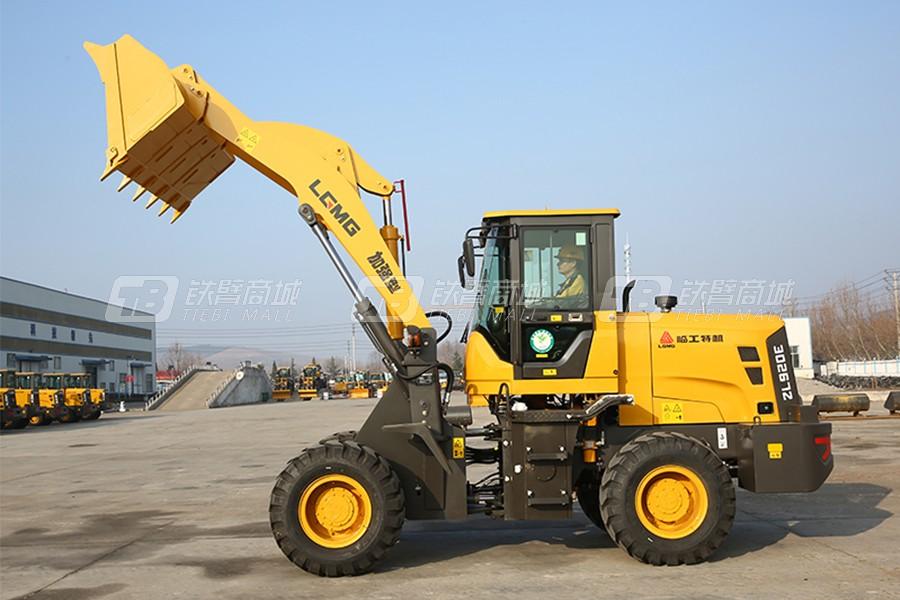 临工特机ZL920E轮式装载机