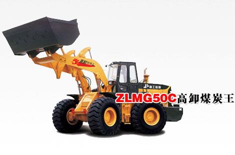 晋工ZLMG50C轮式装载机
