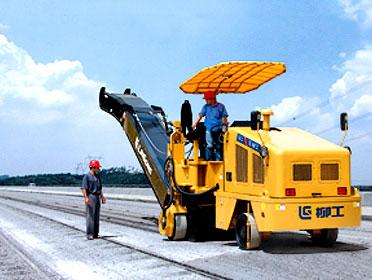 柳工CLG563铣刨机